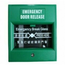 1. Zkteco Break Glass ZKABK900A-G zkteco