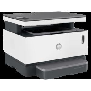 1. Hp Impresora Multifunción 5HG85A hp