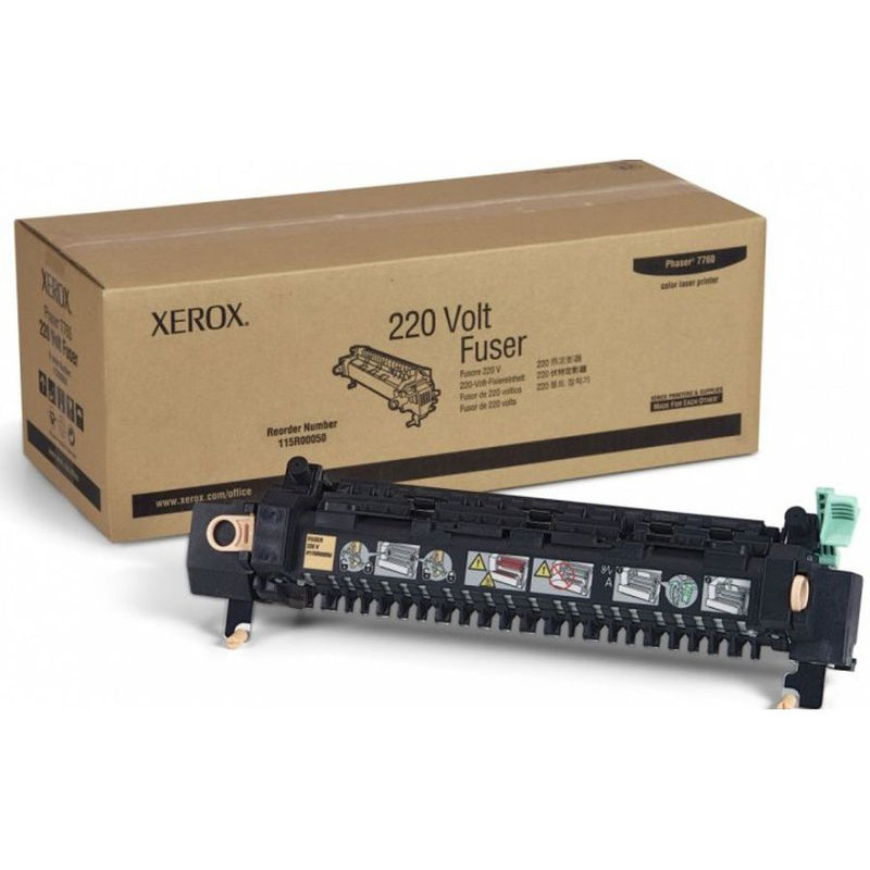 2. Xerox Fuser 220V; 115R00074 xerox
