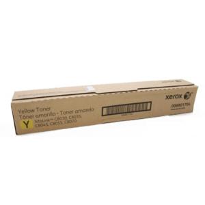 1. Xerox Yellow Toner 006R01704 xerox