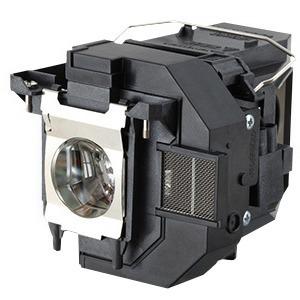 1. Epson Reemplazo Lampara V13H010L94 epson