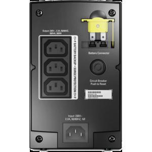 2. APC Back-UPS RS BR500CI-AS american-power