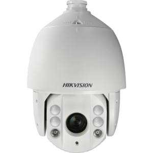 1. Hikvision 2 MP DS-2AE7232TI-A hikvision