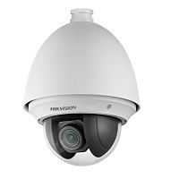 1. Hikvision 2 MP DS-2AE4225T-D hikvision