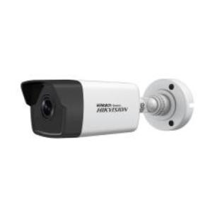 1. Hikvision - Surveillance DS-2CD6365G0E-IVS1.27MM hikvision